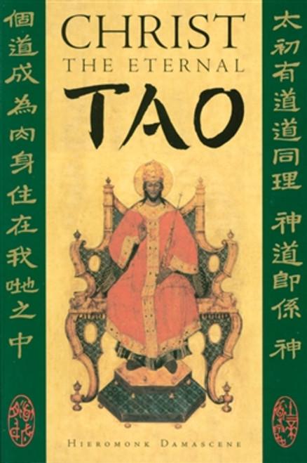 Christ the Eternal Tao