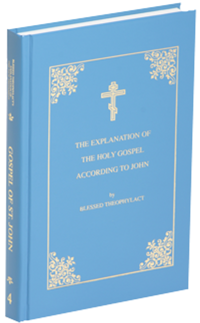 Explanation of the Gospel of John (Hardcover)