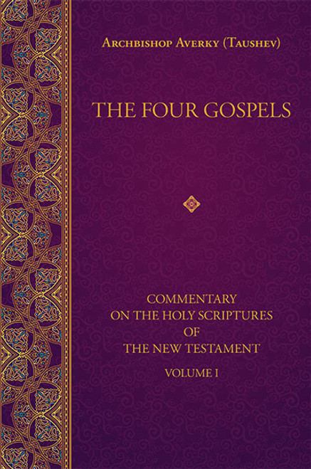 Commentary on the Holy Scriptures of the New Testament, Vol. 1: The Four Gospels