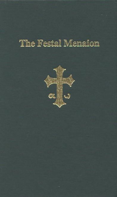 Festal Menaion