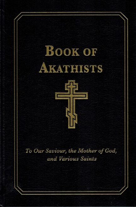 Book of Akathists Vol. 1