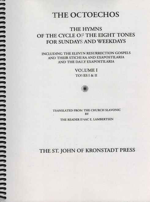 The Octoechos - Vol. 1: Tones 1 & 2