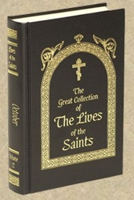 Lives of the Saints (October) by St. Demetrius of Rostov
