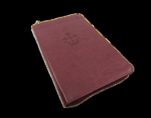 The New Testament (EOB) - Portable