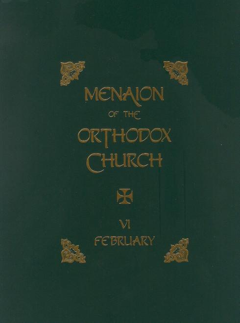 Menaion of the Orthodox Church: Vol. 06, February