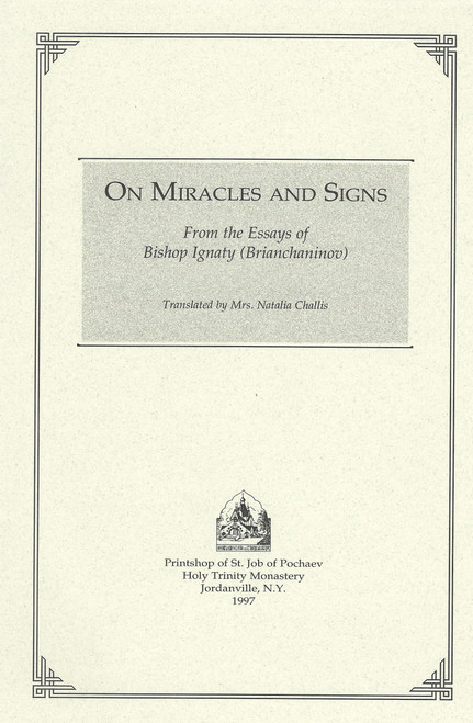 On Miracles and Signs