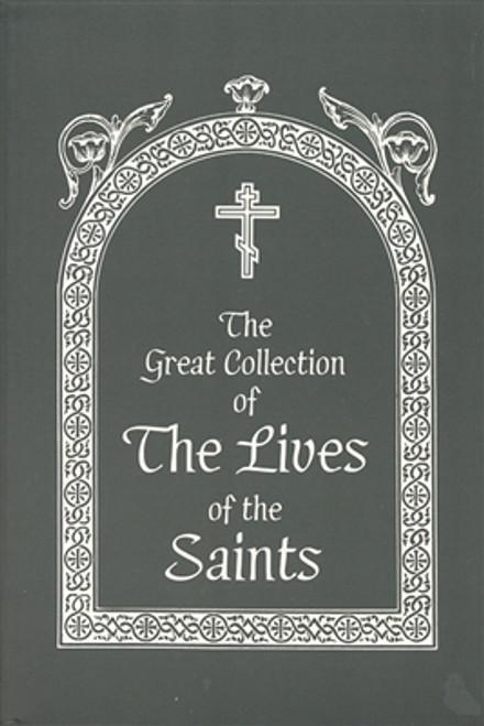 Lives of the Saints (October) by St. Demetrius of Rostov (Softcover)