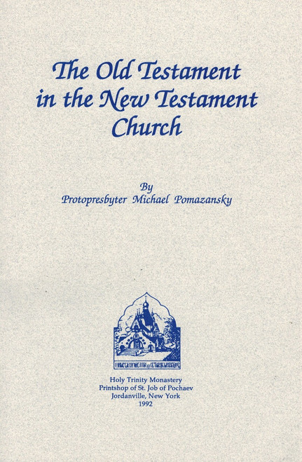 The Old Testament in the New Testament Church