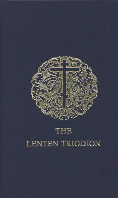 The Lenten Triodion