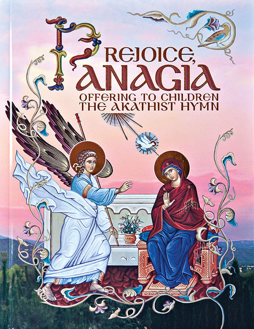 Rejoice, Panagia. Offering to Children: The Akathist Hymn