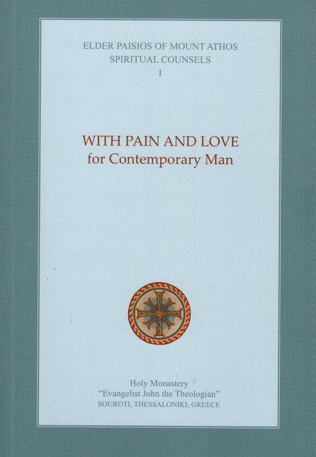Spiritual Counsels of Elder Paisios I: With Pain and Love for Contemporary Man