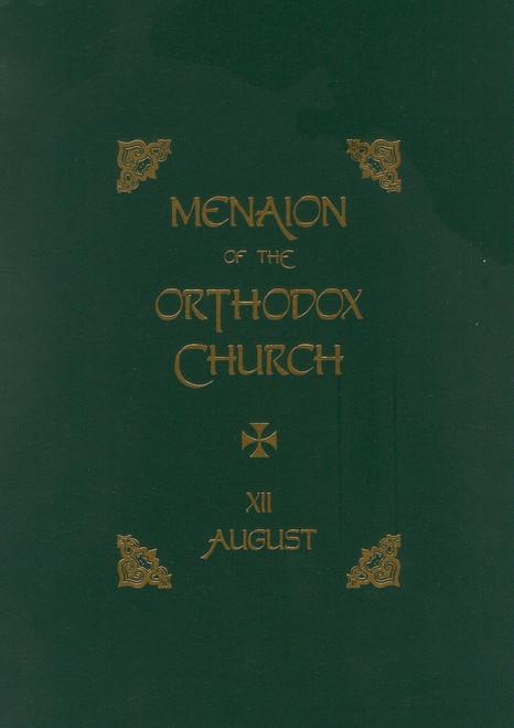 Menaion of the Orthodox Church: Vol. 12, August