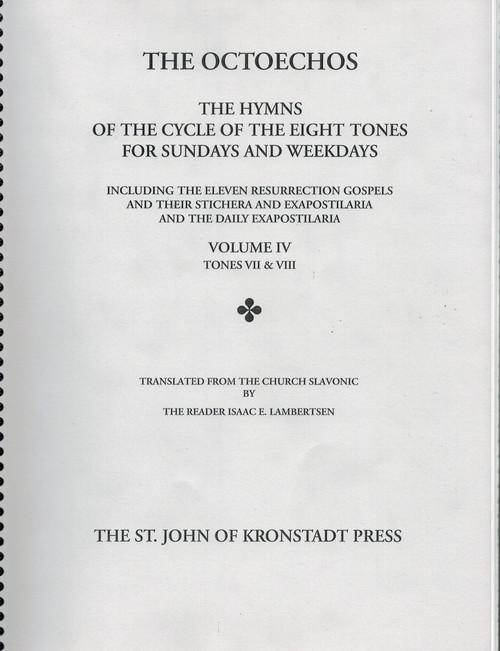 The Octoechos - Vol. 4: Tones 7 & 8