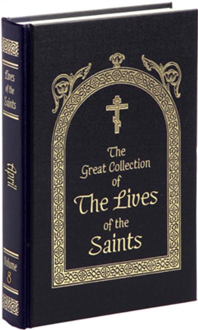 Lives of the Saints (April) by St. Demetrius of Rostov