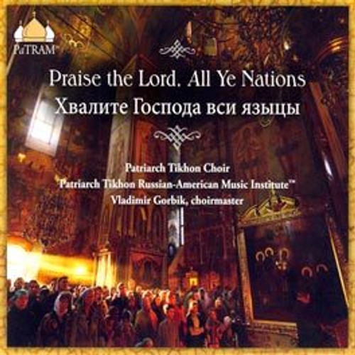 Praise the Lord, All Ye Nations CD