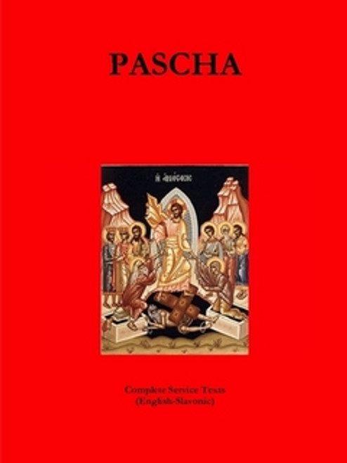 Pascha: Complete Service Texts (English-Slavonic) (Hardcover)