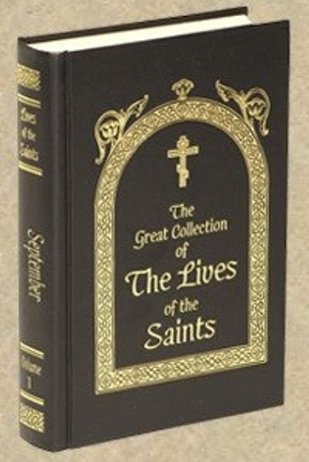 Lives of the Saints (September) by St. Demetrius of Rostov