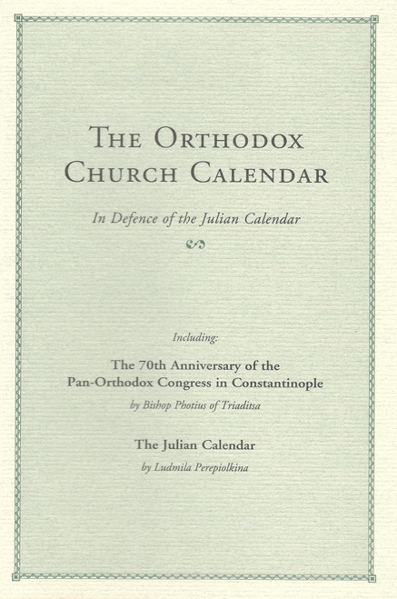 The Orthodox Church Calendar: In Defence of the Julian Calendar