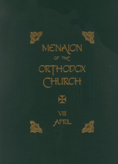 Menaion of the Orthodox Church: Vol. 08, April