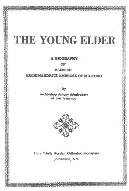 The Young Elder: Archimandrite Ambrose of Milkovo