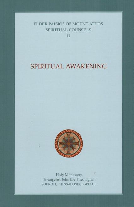 Spiritual Counsels of Elder Paisios II: Spiritual Awakening