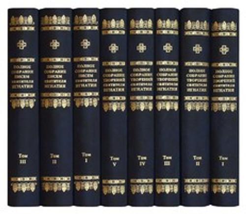 Игнатий Брянчанинов: Полное собрание творений и писем (в 8-и томах)