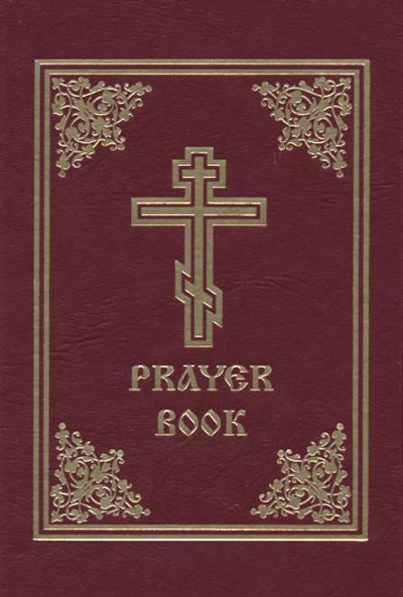 Prayer Book (Jordanville)