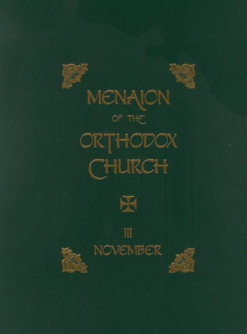 Menaion of the Orthodox Church: Vol. 03, November