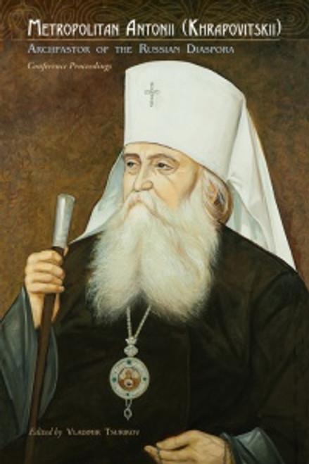 Metropolitan Antonii: Archpastor of the Russian Diaspora