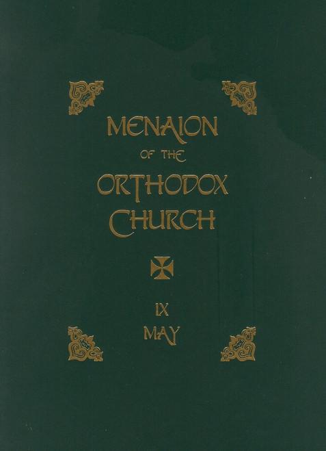 Menaion of the Orthodox Church: Vol. 09, May