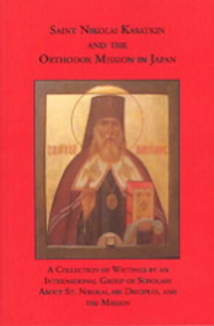 St. Nikolai Kasatkin and the Orthodox Mission in Japan