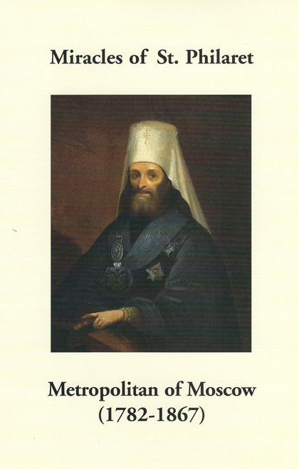 Miracles of St. Philaret Metropolitan of Moscow (1782-1867)