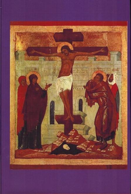 Lenten Lectionary