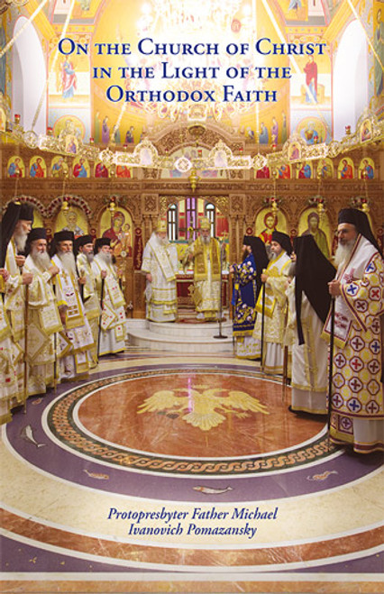 On the Church of Christ in the Light of the Orthodox Faith