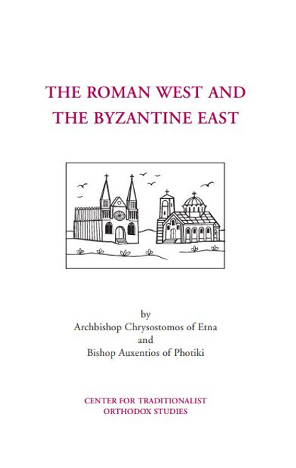The Roman West and the Byzantine East
