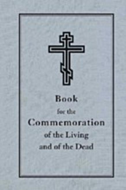Book for Commemoration HTP