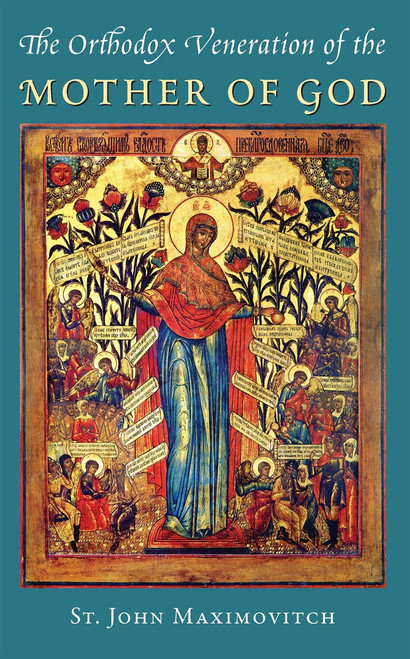 The Orthodox Veneration of Mary the Birthgiver of God
