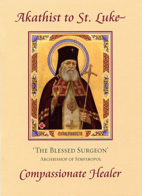 Akathist to St. Luke the Blessed Surgeon