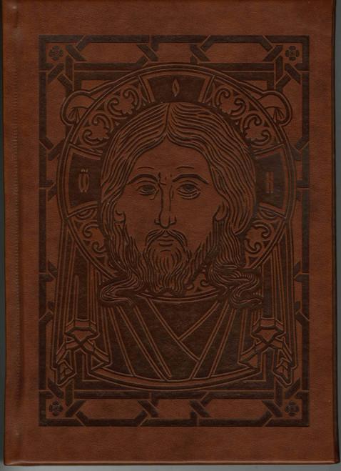 St. John Chrysostom and the Jesus Prayer