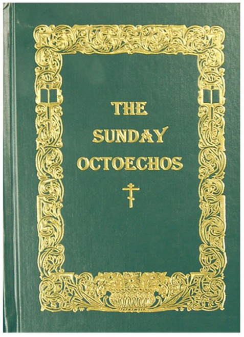 Old-Rite Sunday Octoechos