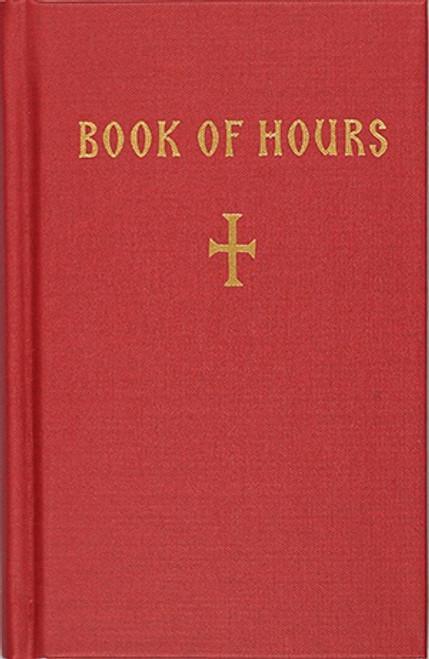 Book of Hours (HTM) - Pocket Size