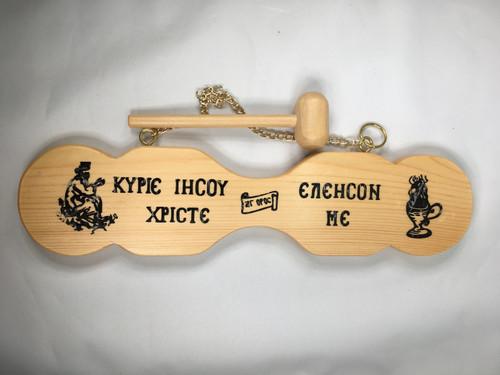 Wooden Gift Talanton