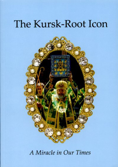 The Kursk-Root Icon: A Miracle in Our Times