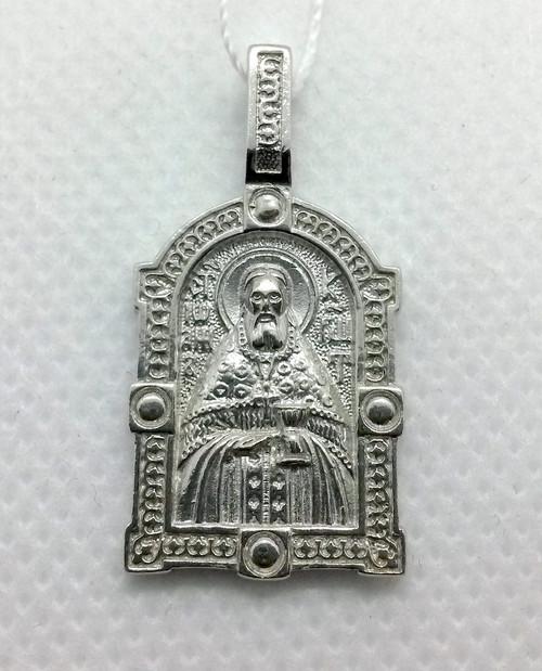St John of Kronstadt, Sterling Silver Pendant Medal