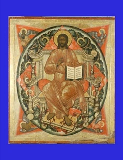 Epistle Book (Apostol)