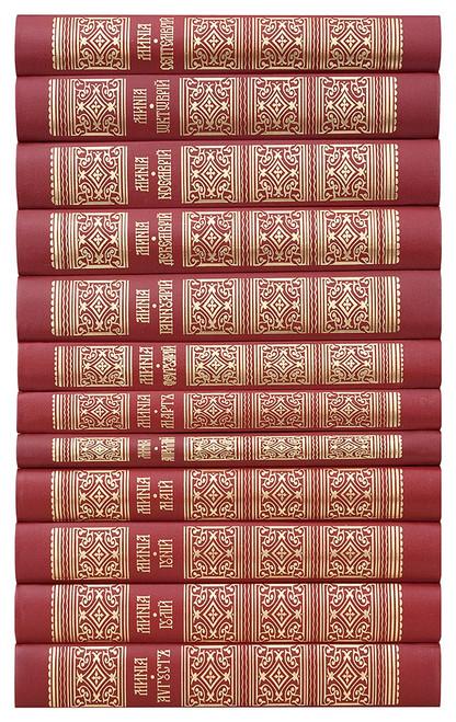 Минеи. Церковно-славянский шрифт (комплект из 12 книг)