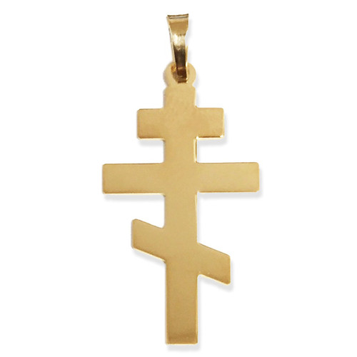 14kt Gold Simple Orthodox Cross