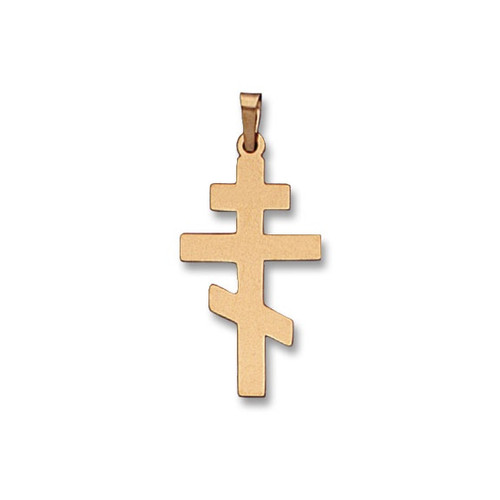 14kt Gold Small Simple Orthodox Cross