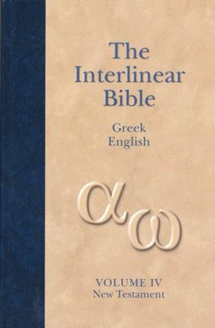 The Interlinear Greek-English New Testament