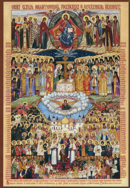 New Martyrs of Russia 1 Mounted Jordanville Icon